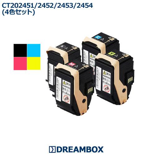 CT202451/452/453/454 トナー(4色セット) リサイクル DocuPrint C2450・C2450II対応