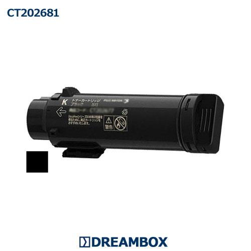 CT202681 ブラックトナー リサイクル DocuPrint CP310dw・CP310dwII・CM310z・CM310zII対応