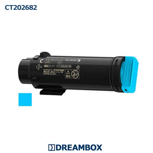シアントナー CP310dw・CP310dwII・CM310z・CM310zII対応 CT202682 DocuPrint リサイクル