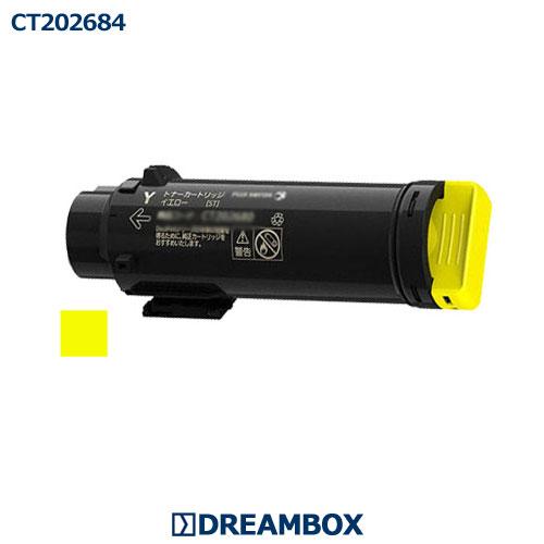 CT202684 イエロートナー リサイクル DocuPrint CP310dw・CP310dwII・CM310z・CM310zII対応