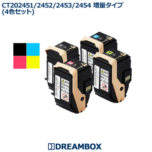 CT202451/452/453/454(増量タイプ) トナー4色セット リサイクル DocuPrint C2450・C2450II対応