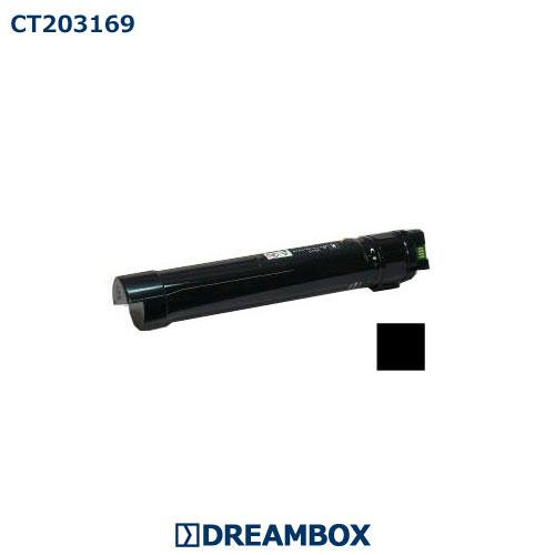 CT203169 ブラックトナー リサイクル DocuPrint C5150d対応