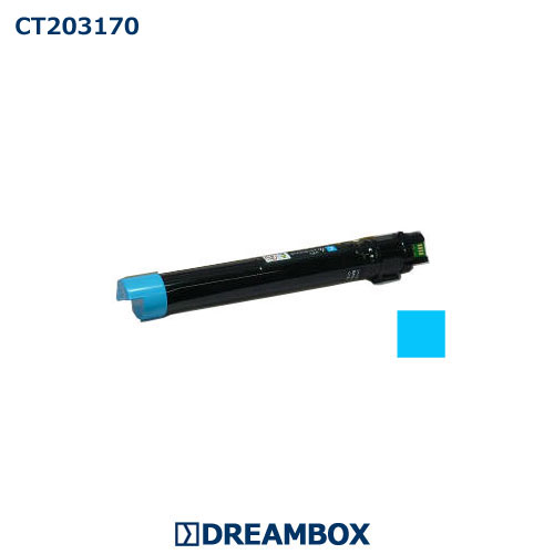 CT203170 シアントナー リサイクル DocuPrint C5150d対応