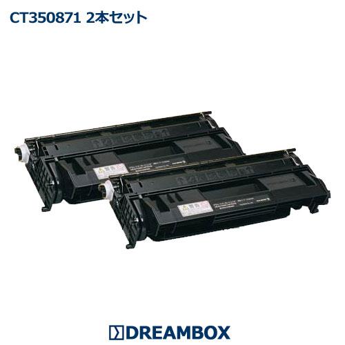 CT350871 トナー(2本セット) リサイクル DocuPrint 3000・3100・3010対応