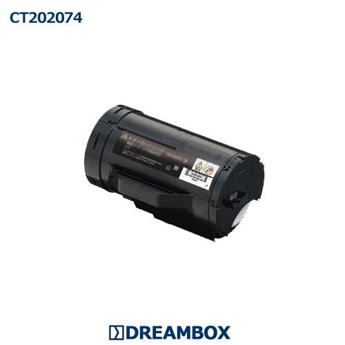 【汎用品(NB新品)】CT202074 トナー DocuPrint P350d対応