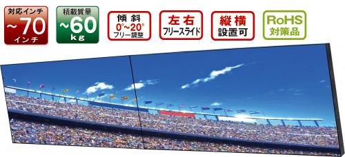 AURORA FHW-30M2 【テレビ台★】