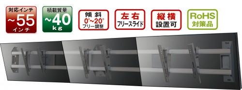 AURORA FHW-30M3 【テレビ台★】