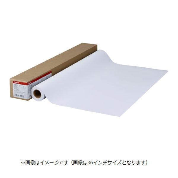 キヤノン LFM-CP2_42_95 【用紙★大判プリンタ用写真用紙】