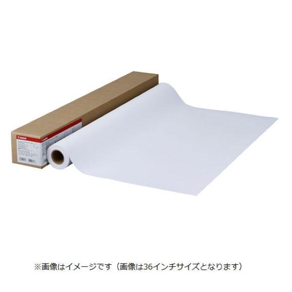 キヤノン LFM-CPH_42_145 【用紙★大判プリンタ用写真用紙】