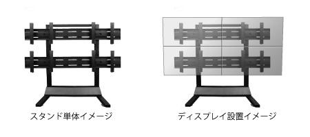 日本フォームサービス(FORVICE) FFP-M2x2-ST55-X 【モニタオプション★】