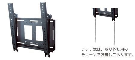 送料無料(沖縄、離島を除く) 日本フォームサービス(FORVICE) FFP-SW-500L 【モニタオプション★】
