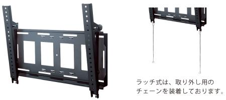 FORVICE FFP-SW-700L 【テレビ台★】