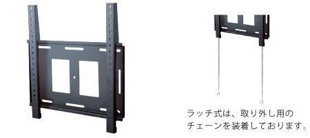FORVICE FFP-SW-T500LF 【テレビ台★】