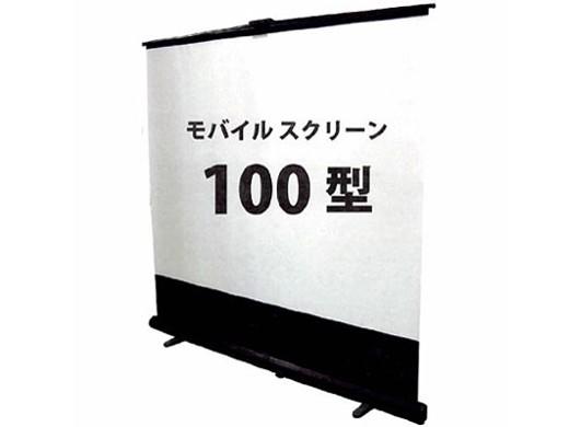 KIKUCHI GML-100W [100インチ グランヴューホワイト] 【プロジェクタスクリーン】