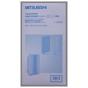 ●キャッシュレス5%還元対象● 三菱 MAPR-859FT 【空気清浄機★フィルター】