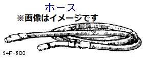 ●キャッシュレス5%還元対象● パナソニック AMC94P-6C0 【その他・家電周辺★】