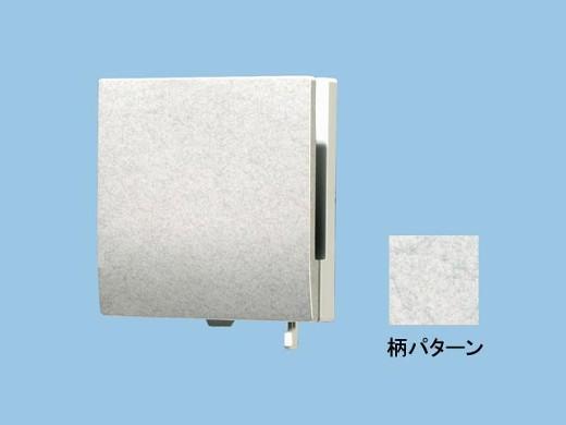 パナソニック FY-GKF45L-S 【換気扇★】
