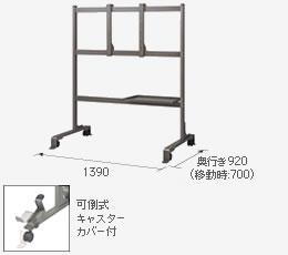※代引不可※ SHARP PN-ZS70P 【液晶モニタ・液晶ディスプレイ】