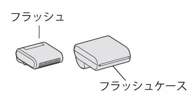 ソニー A-1774-691-A 【その他★AV・情報系】