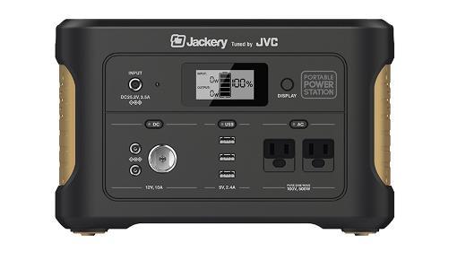 ●キャッシュレス5%還元対象● 送料無料(沖縄、離島を除く) JVC(ビクター) BN-RB5 【充電池・充電器】