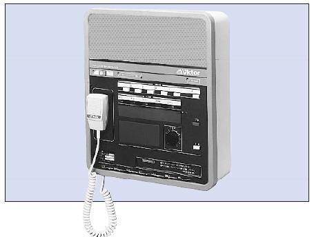 ●キャッシュレス5%還元対象● 送料無料(沖縄、離島を除く) JVC(ビクター) PA-K30-16 【放送システム★】