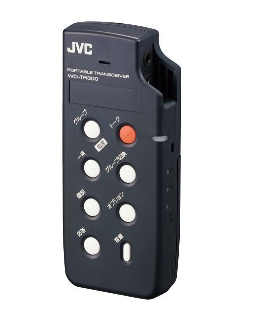 ●キャッシュレス5%還元対象● 送料無料(沖縄、離島を除く) JVC(ビクター) WD-TR300 【ワイヤレスシステム★】