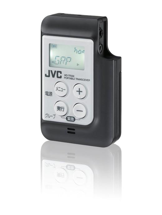 ●キャッシュレス5%還元対象● 送料無料(沖縄、離島を除く) JVC(ビクター) WD-TR350 【ワイヤレスシステム★】