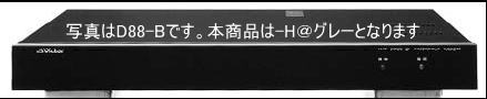●キャッシュレス5%還元対象● 送料無料(沖縄、離島を除く) JVC(ビクター) WT-D88-H 【ワイヤレスシステム★周辺機器】