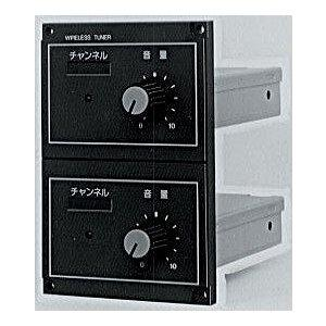 ●キャッシュレス5%還元対象● JVC(ビクター) WT-P812D 【ワイヤレスシステム★チューナー】