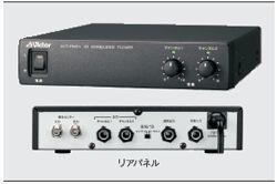 ●キャッシュレス5%還元対象● 送料無料(沖縄、離島を除く) JVC(ビクター) WT-PH53 【ワイヤレスシステム★】