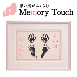 MemoryTouch(メモリータッチ)一面額縁・壁掛けタイプ(カラー:2色)メモリータッチカードタイプ4個付き●手形や足形を立体的に残せる記念品●