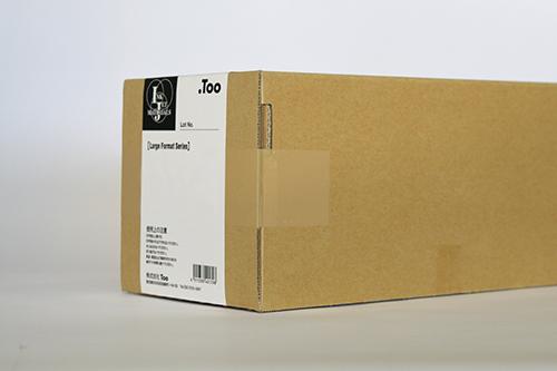 POP & ディスプレイシリーズホワイトフィルム HQ-G 1067mm×20mIJR42-45PD【代引き不可】