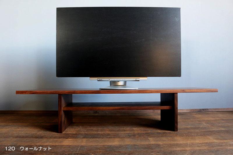 KONOJI TVボード 120北欧 テイスト 無垢 テレビボード テレビ台 TV台 キャビネット リビングボード ローボード シンプル ナチュラル ミッドセンチュリー 木製 ブラックチェリー ウォールナット オーク ウォルナット 天然木 120cm 日本製 国産 完成品