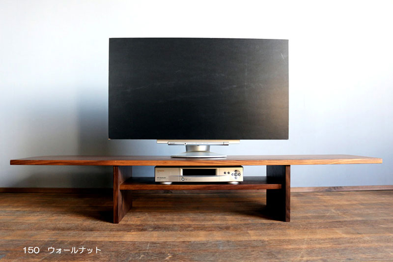 KONOJI TVボード 150北欧 テイスト 無垢 テレビボード テレビ台 TV台 キャビネット リビングボード ローボード シンプル ナチュラル ミッドセンチュリー 木製 ブラックチェリー ウォールナット オーク ウォルナット 天然木 150cm 日本製 国産 完成品