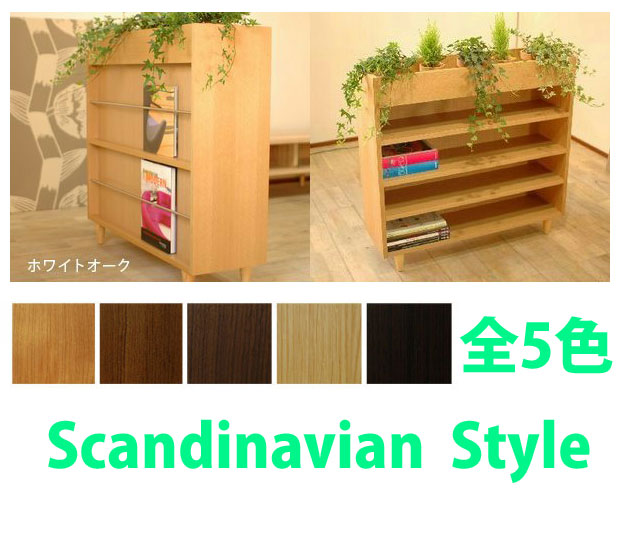 Nordic Taste Mid Century Natural Japanese Modern Simple Wooden Domestic Made In Japan Teak Slim Thin Fashion Kids Completed Walnut Black Cherry P12Sep14