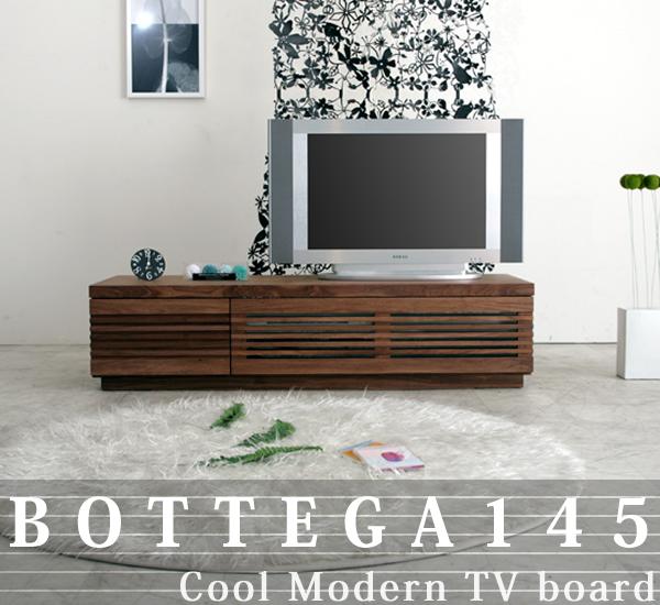 BOTTEGA145TVボード 天然木製 ウォールナット ブラックチェリー 無垢材 【送料無料】 日本製  ミッドセンチュリー 北欧テイスト テレビボード AVボード ローボード P12Sep14