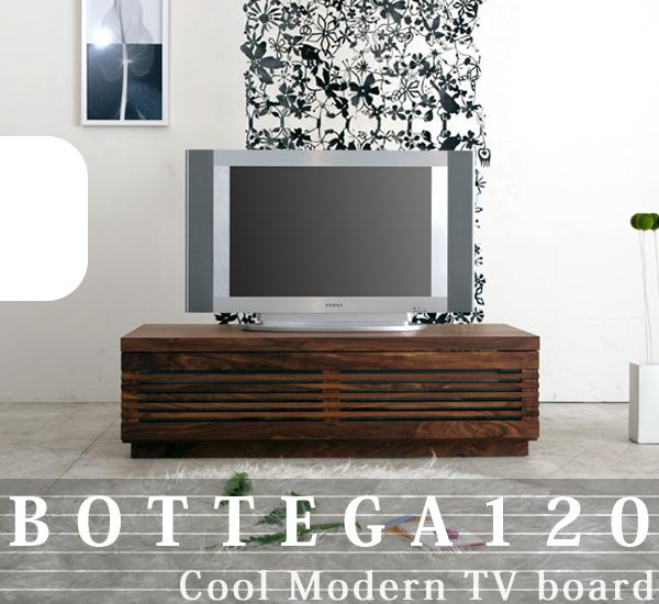BOTTEGA120TVボード天然木製 ウォールナット ブラックチェリー 無垢材 【送料無料】 日本製ミッドセンチュリー 北欧テイスト テレビボード AVボード ローボード P12Sep14