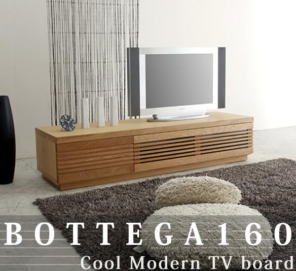 BOTTEGA160TVボード天然木製 オーク サクラ 無垢材 【送料無料】日本製  ミッドセンチュリー 北欧テイスト テレビボード AVボード ローボード P12Sep14
