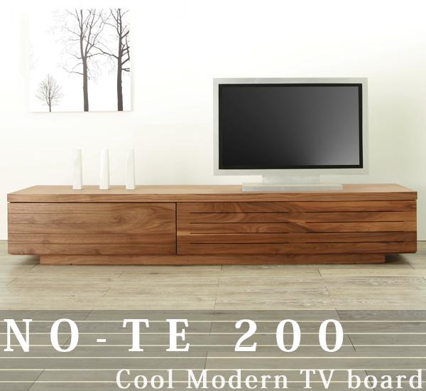 NO-TE200TVボード 天然木製 ウォールナット ブラックチェリー 無垢材 【送料無料】 日本製 注可 ミッドセンチュリー テレビボード AVボード P12Sep14