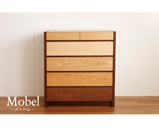 メーベル 90チェスト北欧 テイスト ミッドセンチュリー ナチュラル キャビネット サイドボード 木製 シンプルデンマーク  ウォールナット 天然木 リビングボード 日本製 家具 完成品