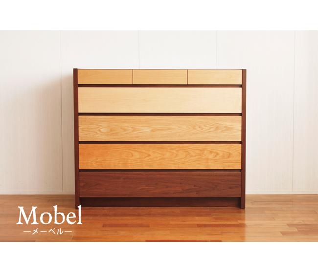 メーベル 120チェスト北欧 テイスト ミッドセンチュリー ナチュラル キャビネット サイドボード 木製 シンプルデンマーク ウォールナット 天然木 リビングボード 日本製 家具 完成品