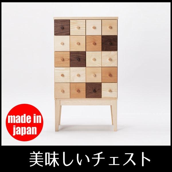 コローレ チェスト50キャビネット 北欧 テイスト モダン シンプル ミッドセンチュリー 無垢 木製 家具 日本製 国産 天然木