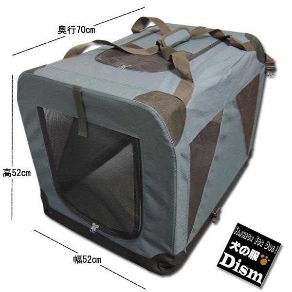 折り畳みペットキャリー 70サイズ ダークグレー(小型犬から中型犬用)送料無料 ソフトケージ クレート あす楽対応