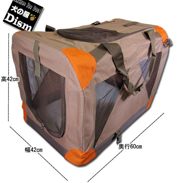 折り畳みペットキャリー ブラウン 60サイズ(小型犬用)送料無料 ソフトケージ クレート