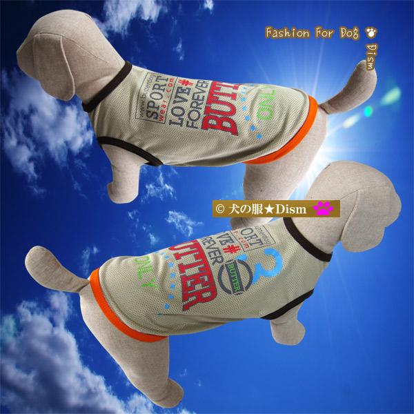 オシャレデザインで通気性も抜群 オープニング 大放出セール 犬服 メッシュスポーツウェア タンクトップ 犬の服2点購入でメール便送料無料 中型犬用 高品質新品 ドッグウェア