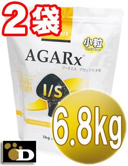 【6.8kg×2袋セット】アーテミス アガリクス I/S イミューンサポート ヘルシーウェイト 小粒【合計13.6kg 送料無料 ARTEMIS 正規品】