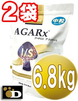 【6.8kg×2袋セット】アーテミス アガリクス I/S イミューンサポート 普通粒【合計13.6kg 送料無料 ARTEMIS 正規品】(中粒)