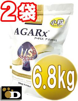 【6.8kg×2袋セット】アーテミス アガリクス I/S イミューンサポート 小粒【合計13.6kg 送料無料 ARTEMIS 正規品】
