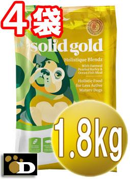 【1.8kg×4袋セット】ソリッドゴールド ホリスティックブレンド(老犬、成犬用)【合計7.2kg 送料無料 SOLID GOLD 正規品】ドッグフード
