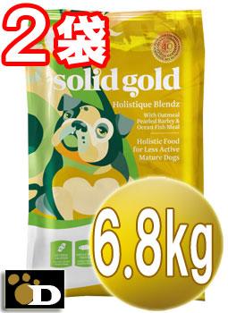 【6.8kg×2袋セット】ソリッドゴールド ホリスティックブレンド(老犬、成犬用)【合計13.6kg 送料無料 SOLID GOLD 正規品】ドッグフード